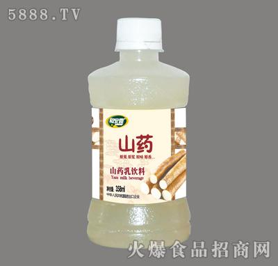 358ml和宜露山药乳