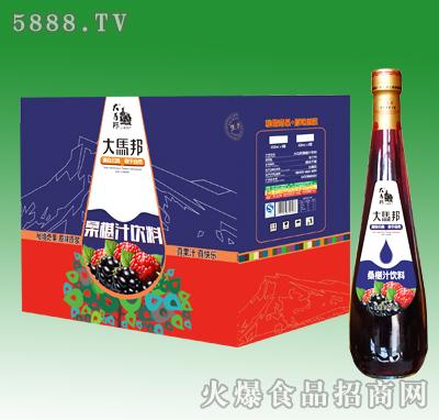 828ml大马邦桑椹汁饮料