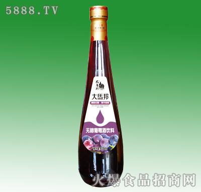 828ml大马邦无醇葡萄酒饮料