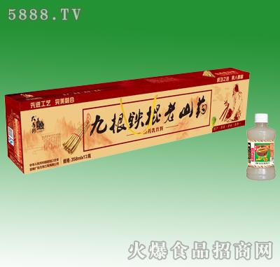 358mlX12大马邦山药乳饮料