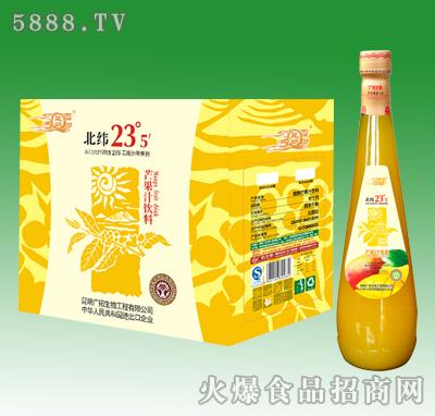 828ml昆朗芒果汁饮料