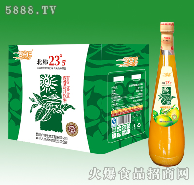 828ml昆朗西番莲汁饮料