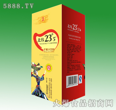 285ml昆朗芒果汁饮料