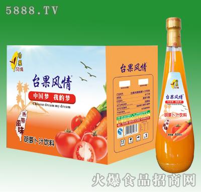 828ml台果风情胡萝卜汁饮料