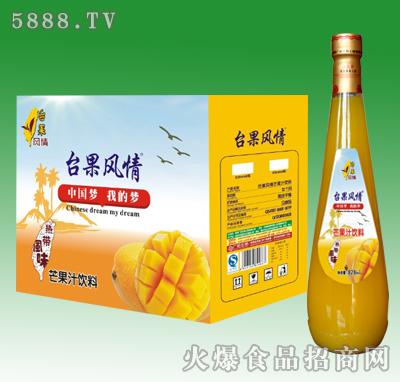 828ml台果风情芒果汁饮料