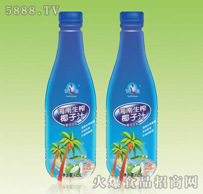 甘之泉海南生榨椰子汁1.25L