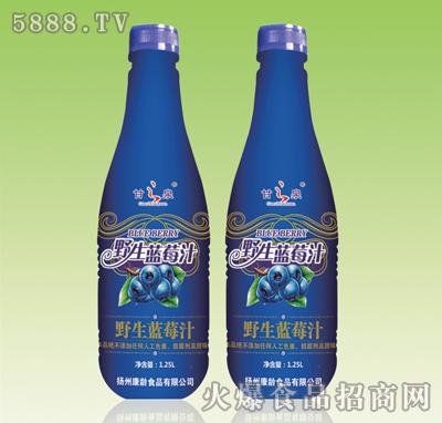甘之泉野生�{莓汁1.25L