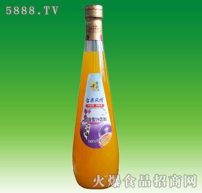 台果风情西番莲汁饮料828ml