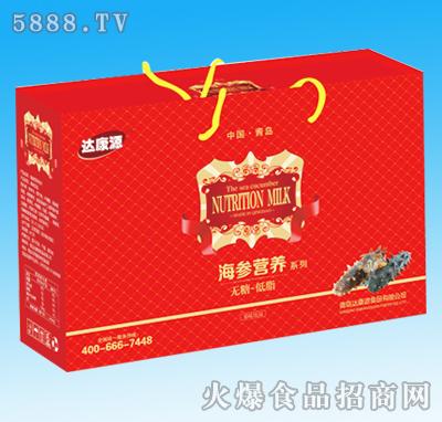 达康源海参营养奶礼盒装|青岛达康源食品有限公司-网.