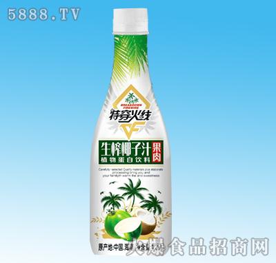 特穿火线生榨椰子汁1.25L