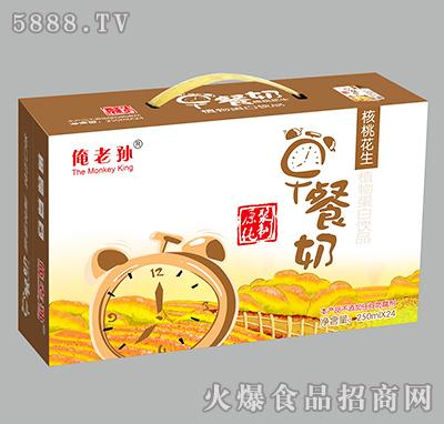 250mlx24俺老孙核桃花生早餐奶产品图
