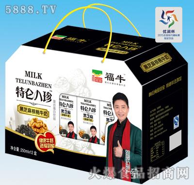 福牛特仑八珍黑芝麻核桃牛奶八宝礼盒