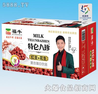 福牛特仑八珍红豆+花生复合蛋白饮品箱