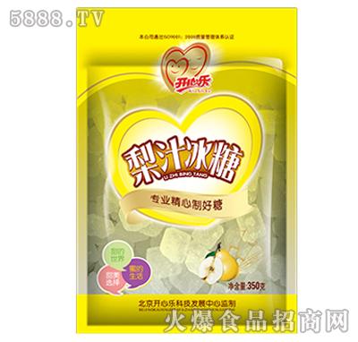 350g开心乐梨汁冰糖