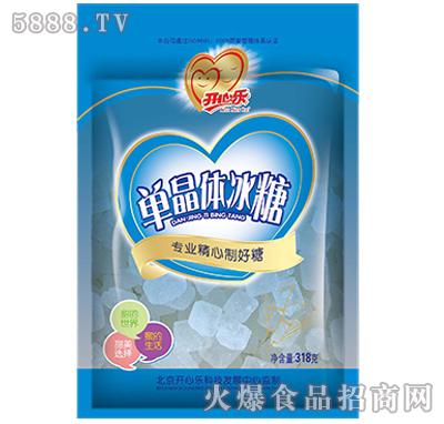 318g开心乐单晶体冰糖