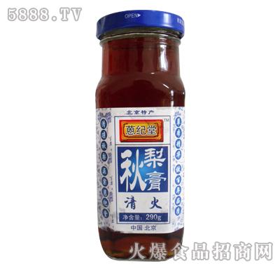 蒽纪堂秋梨膏清火290g