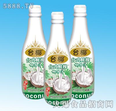 台椰台式鲜榨椰子汁1.25L组合
