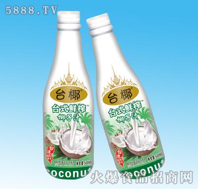 台椰台式鲜榨椰子汁500ml组合