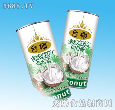 台椰台式鲜榨椰子汁245ml