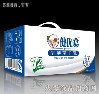 1提*12瓶(280ml)健优C乳酸菌羊乳礼盒(蓝)产品图