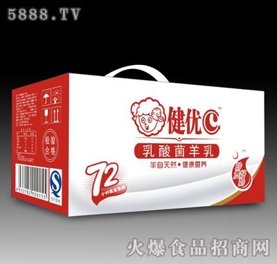 1*5瓶*16排(100ml)健优C乳酸菌羊乳礼盒(红)产品图