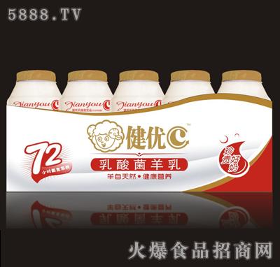 100mlx5瓶健优C乳酸菌羊乳产品图