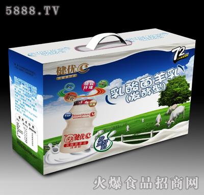 100mlx5瓶x4排x4板健优C乳酸菌羊乳(发酵型)礼盒产品图
