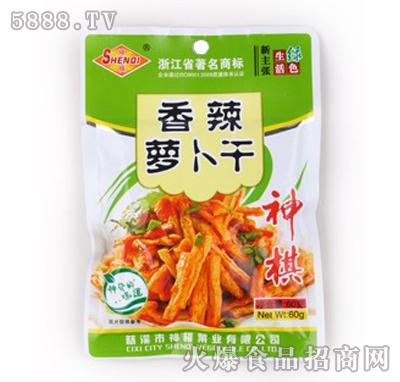 神棋香辣萝卜干产品图