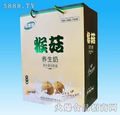 达康源猴菇养生奶无蔗糖手提礼盒