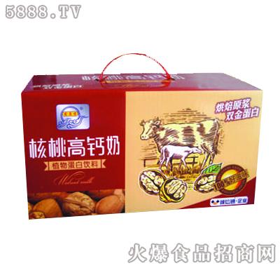 宏易堂核桃高钙奶250ml20盒礼盒装