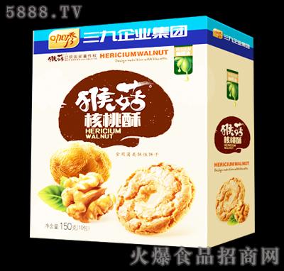 咖秀猴菇核桃酥150克