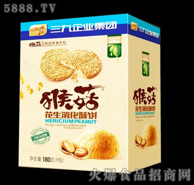 咖秀猴菇花生消化酥饼180克