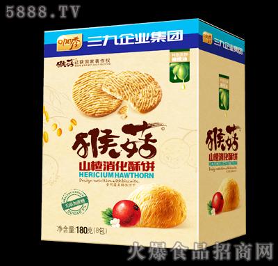 咖秀猴菇山楂消化酥饼180克