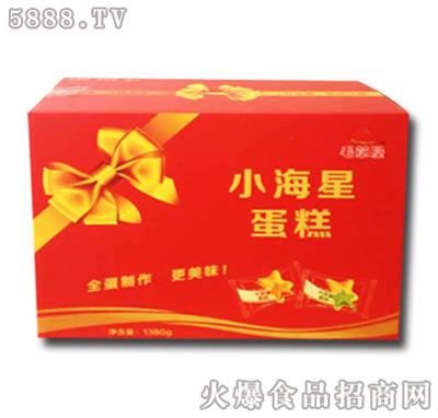 毛草屋小海星蛋糕礼盒1380g
