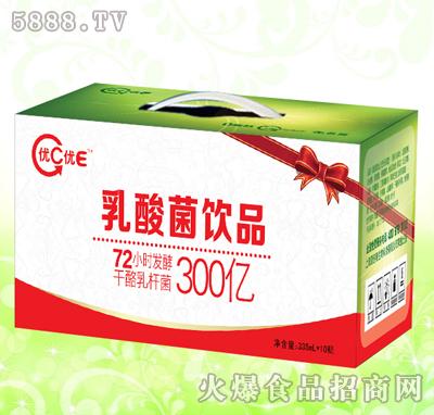 优C优E乳酸菌饮品礼盒335mlx10瓶