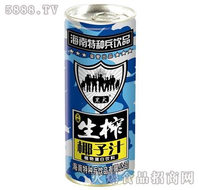 黑犬生榨椰子汁240ml
