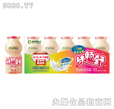 味畅舒发酵乳酸菌饮品