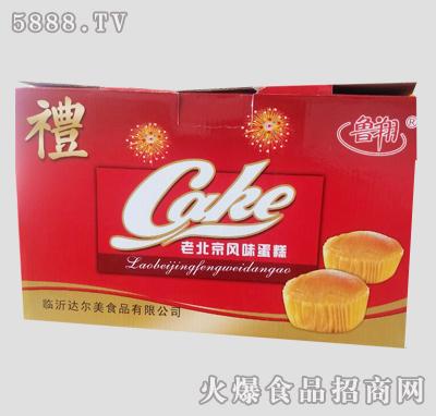 鲁翔老北京风味蛋糕