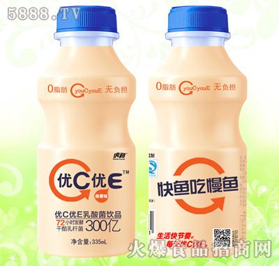 虎润优C优E乳酸菌饮品甜橙味335ml