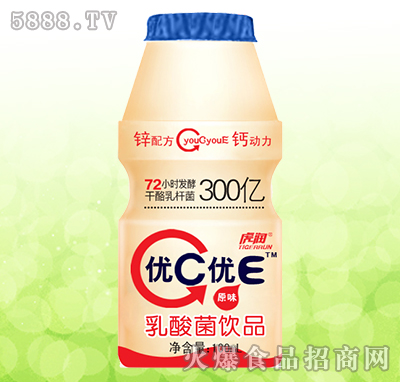 虎润优C优E乳酸菌饮品原味100ml
