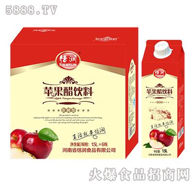 恬润苹果醋饮料1.5L