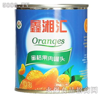 鑫湘汇蜜桔果肉罐头