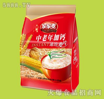 家家麦中老年加钙速溶麦片900g