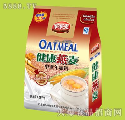 家家麦中老年加钙健康燕麦1.25kg
