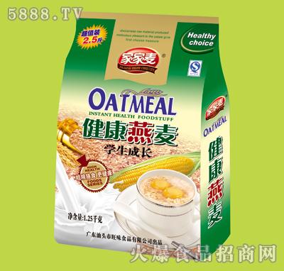 家家麦学生成长健康燕麦1.25kg