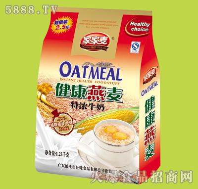 家家麦特浓牛奶健康燕麦1.25kg