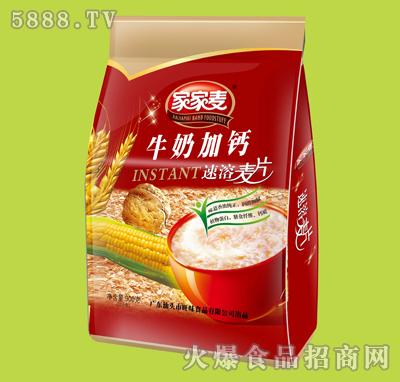 家家麦麦片牛奶加钙速溶麦片900g