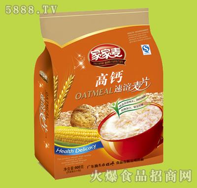 家家麦高钙麦片900g