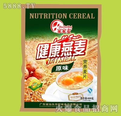家家麦原味健康燕麦600g