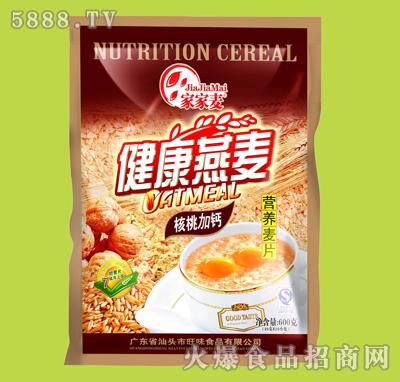 家家麦核桃高钙健康燕麦600g